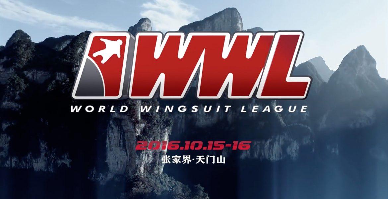 2016 WWL China Grand Prix